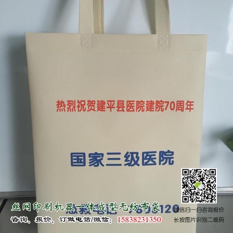 冠豪高新:目前公司已承接环保无纺布袋订单,在小批量生产  目前公司已承接环保无纺布袋订单,在小批量生产 第2张