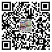 郑州市7月起全面推广黄土裸露防尘布 新闻资讯 2