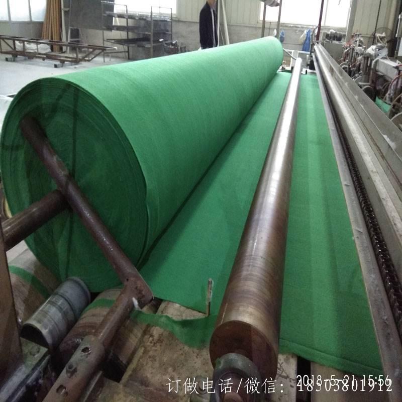 工地防尘覆盖用土工布生产中