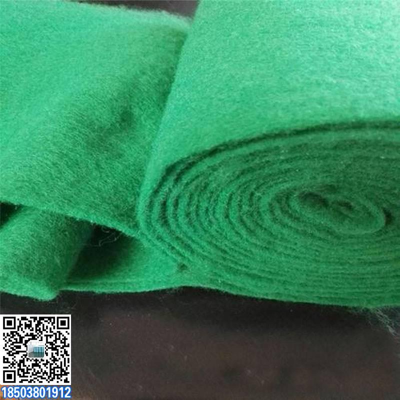 绿色土工布接受预订