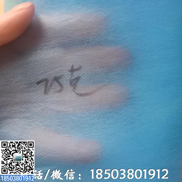 蓝色口罩无纺布 白色口罩无纺布厂家大量现货供应  第2张