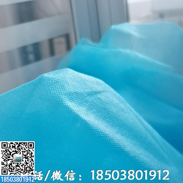 蓝色口罩无纺布 白色口罩无纺布厂家大量现货供应  第6张
