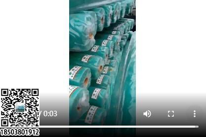 绿色无纺布土工布发货视频