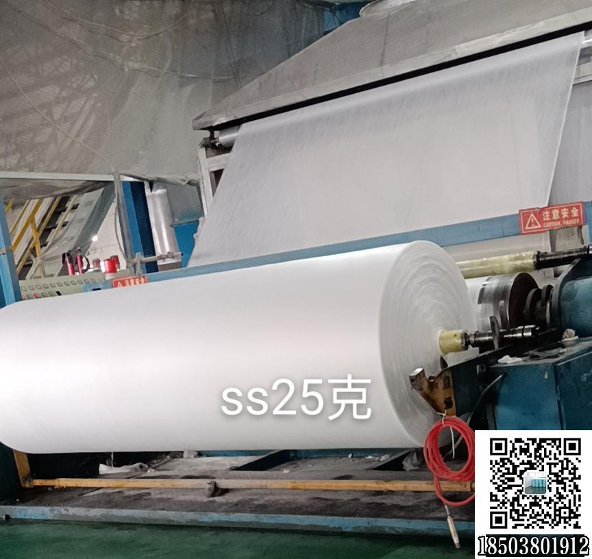 SS 25克无纺布生产中